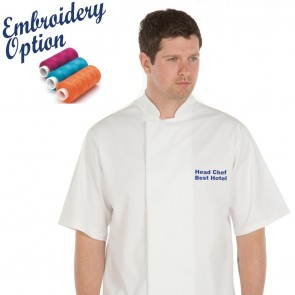 Embroidered Chefs Jackets with Techno Mesh Back (Short Sleeved)
